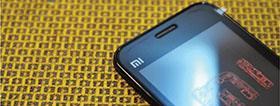 Xiaomi gözünü Afrika'ya dikti
