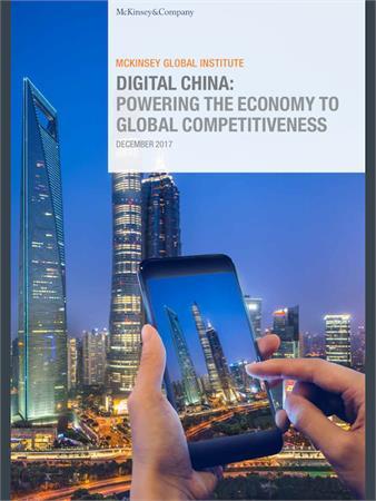 McKinsey'in Çin için hazırladığı dijital dönüşüm raportundan öğrenilecek çok şey var