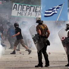Yunanistan