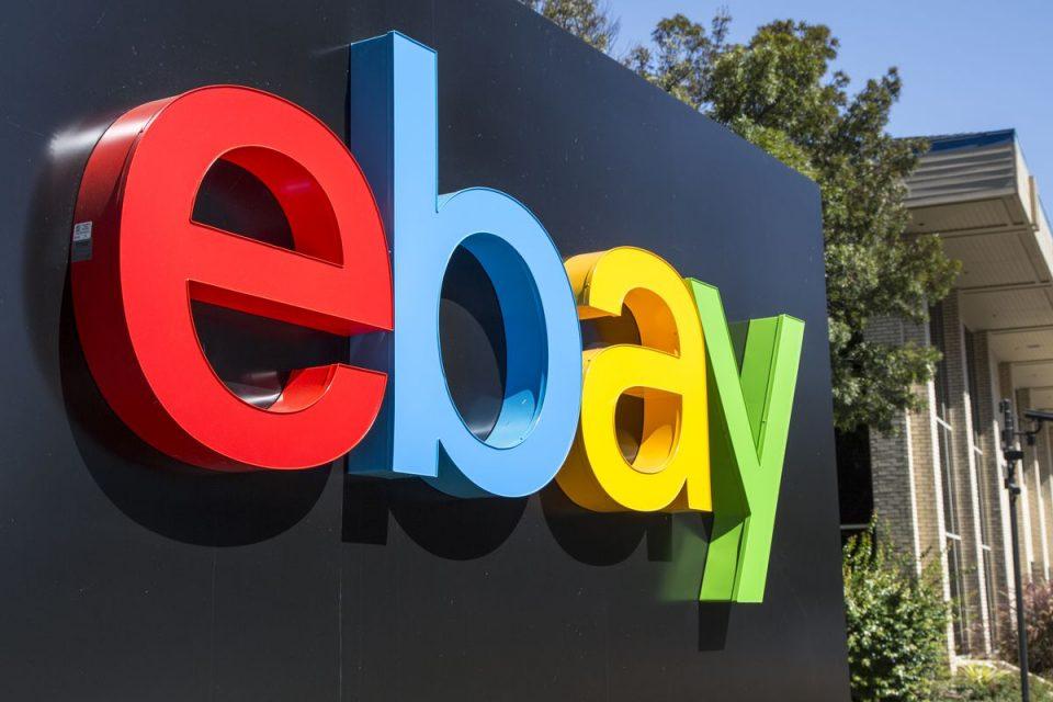 eBay'den Ortadoğu'ya sürpriz yatırım