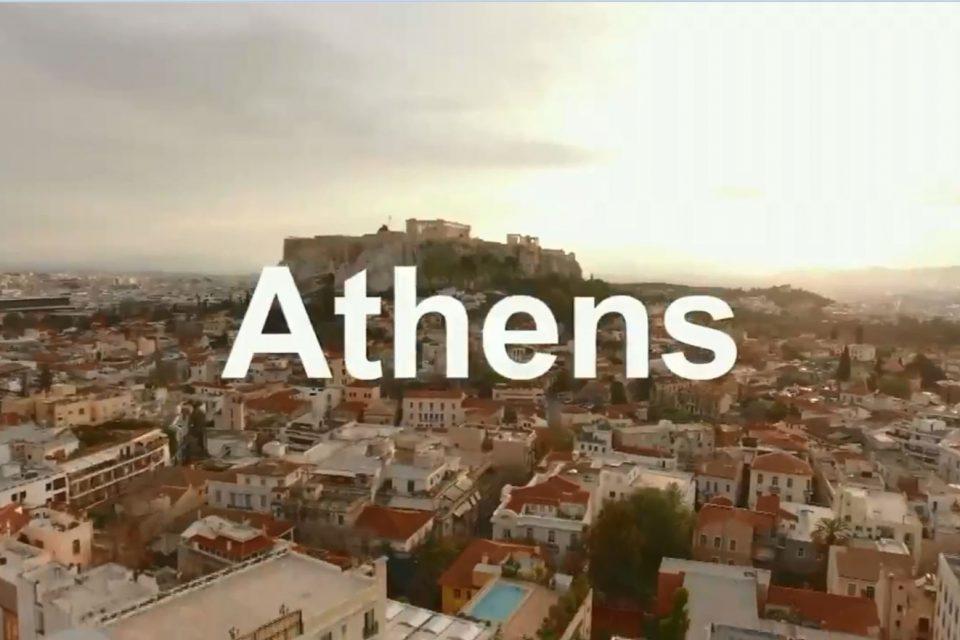 Atina i-Capital