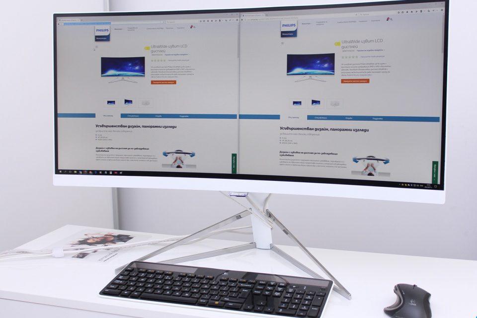 Philips 349X7FJEW, kavisli çerçevesiz ekran ile göz alıyor