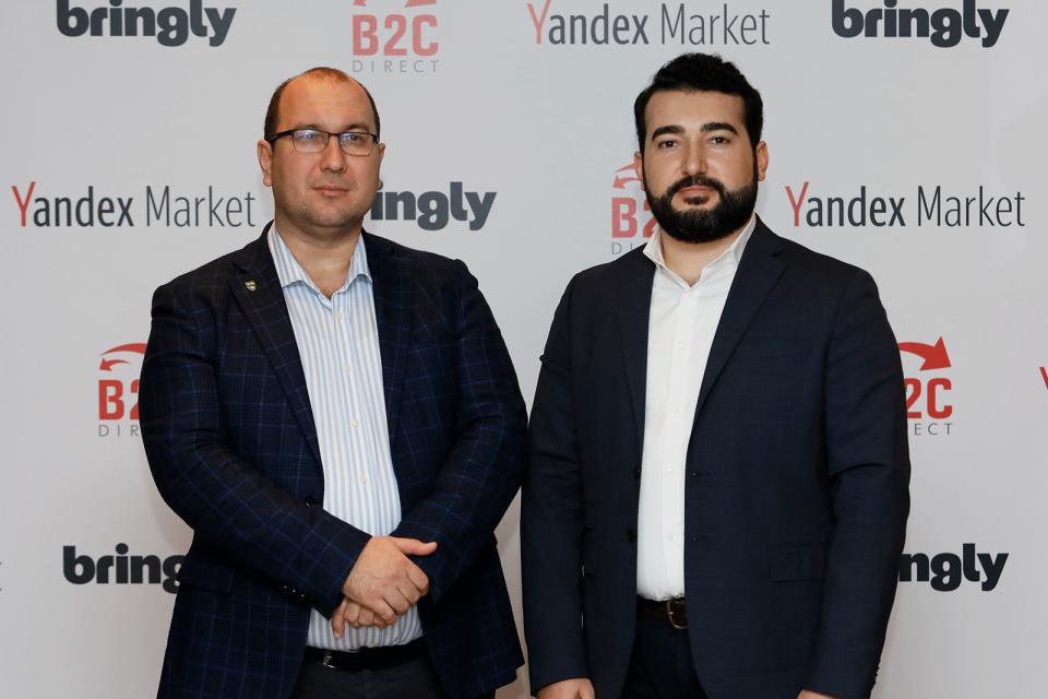 yandex.market-bringly