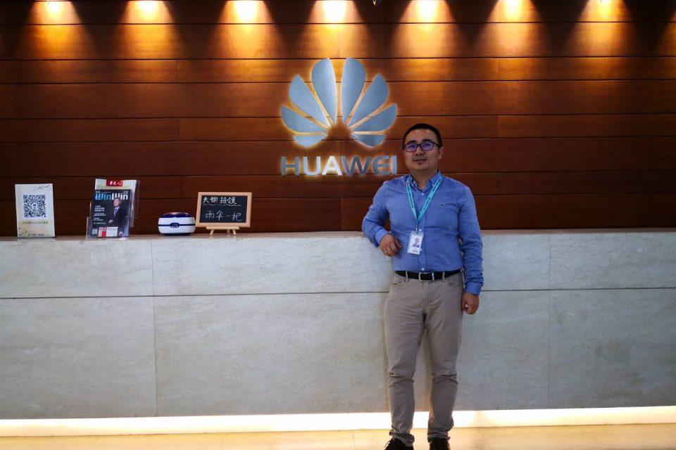 Huawei Arge