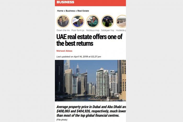 EngageYa'nın, hikaye formatlı yeni içerik ürünü StoriYa yayında