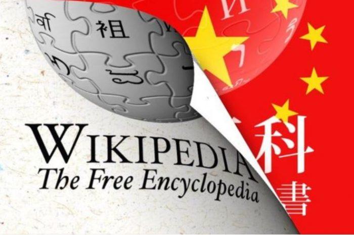 Çin, Wikipedia'yı nasıl kullanıyor?
