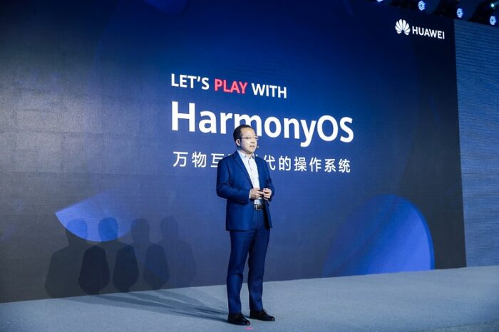 HarmonyOS 2.0 Geliştirici Beta sürümü tanıtıldı