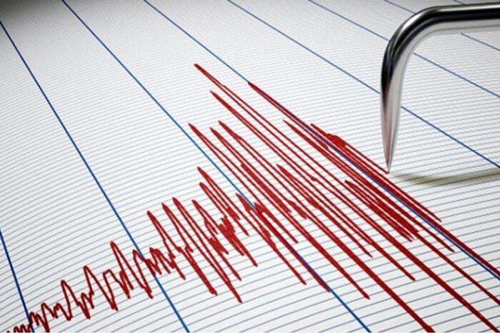 Uluslararası Deprem Mühendisliği ve Sismoloji Konferansı Türksat'ın Desteğiyle 13 Ekim'de Başlıyor